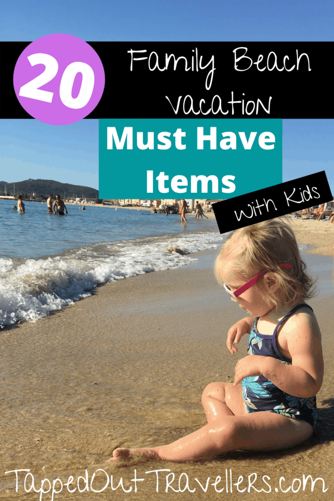 Can't decide what to take to the beach? Here is a handy list of beach and beach house items that are needed and a quick reference of what can be left behind